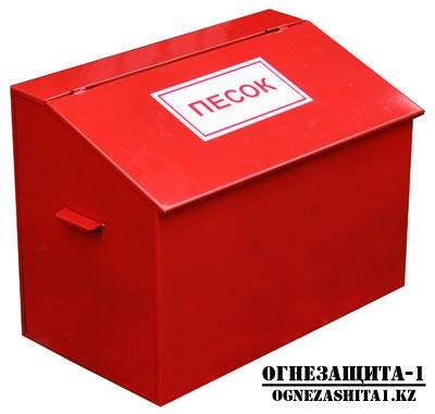 Ящик пожарный для песка 0,5 куб.м