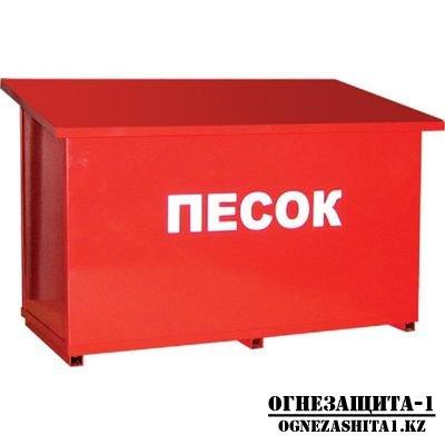Ящик пожарный  для песка 0,25 куб.м