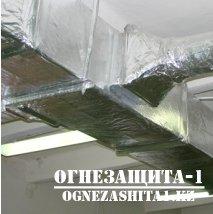 ET ВЕНТ для воздуховодов (МБОР 5-16Ф)