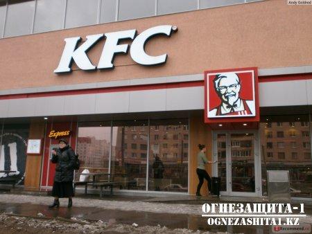 KFC- сеть ресторанов быстрого питания