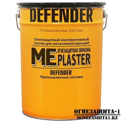Огнезащитный состав для металла DEFENDER-ME plaster