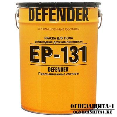 Эпоксидная краска для пола DEFENDER ЭП-131