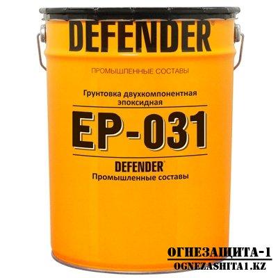 Двухкомпонентный грунт DEFENDER ЭП-031