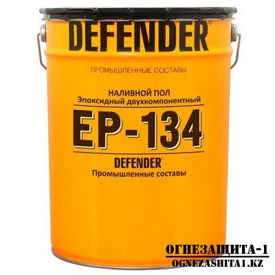 Наливной эпоксидный пол DEFENDER ЭП-134