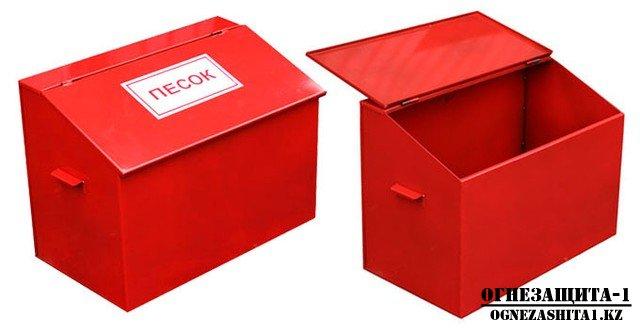 Ящик пожарный для песка 0,12 куб.м